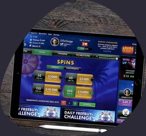 PokerGrant online poker platform | Developed by WinSoft.io - Software Development, Design & Consulting, Mobile Development